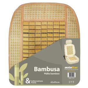 ΨΑΘΑ ΜΠΑΜΠΟΥ BAMBUSA
